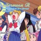 Sailor Moon R Pull Pack PP 6 Regular Card #307