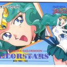 Sailor Moon Stars Pull Pack PP 14 Regular Card #730
