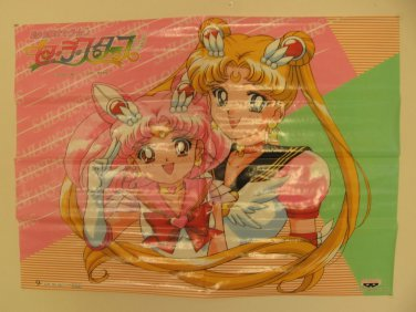 Sailor Moon Stars Banpresto Plastic Poster #9