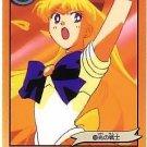 Sailor Moon Graffiti 4 Regular Card #150