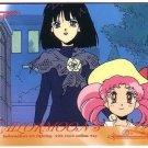 Sailor Moon S Hero 4 Regular Card #416