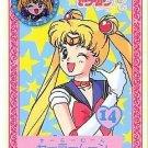 Sailor Moon Card R Kodomo Festival Regular - #14