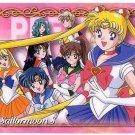 Sailor Moon S World 2 Carddass EX2 Regular Card - N21
