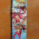 Sailor Moon Super S Bath Powder #2