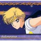 Sailor Moon S World 2 Carddass EX2 Regular Card - N23