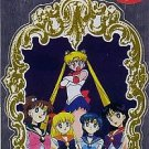 Sailor Moon R Nissui Seal Foil Special Card #5