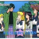 Sailor Moon Stars Pull Pack PP 14 Regular Card #738