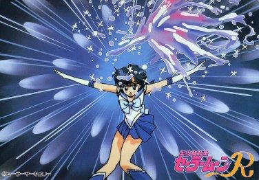 Sailor Moon R Pencil Board Jumbo Banpresto Card #22