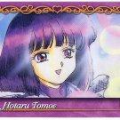 Sailor Moon S World 2 Carddass EX2 Regular Card - N30