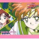 Sailor Moon Stars Banpresto Regular Card #9