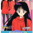 Sailor Moon R Pull Pack PP 5 Regular Card #232