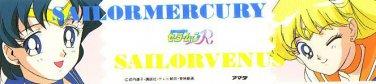Sailor Moon R Pull Pack Bookmark Sticker Seal - Venus Mercury