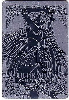 Sailor Moon S PP Pull Pack 8 Prism Foil Card #373