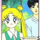 Sailor Moon Graffiti 5 Regular Card #179