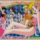 Sailor Moon S Carddass 5 Prism Card #189