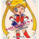 Sailor Moon R PP Pull Pack 4 Regular Card #181