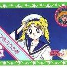 Sailor Moon Card R Kodomo Festival Regular - #7