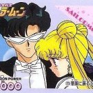 Sailor Moon R Pull Pack PP 3 Regular Card #123