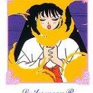 Sailor Moon R Hero 1 Regular Card #118