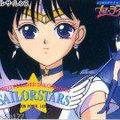 Sailor Moon Stars Pull Pack PP 14 Regular Card #728