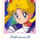 Sailor Moon R Hero 1 Regular Card #103
