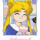 Sailor Moon R Hero 2 Regular Card #183