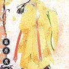 Harukanaru Toki no Naka de SP Rare Card #24 - Takamichi