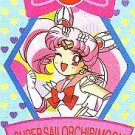 Sailor Moon Super S Morinaga Card #7
