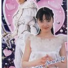 Sailor Moon Pretty Guardian Special Card #SP04