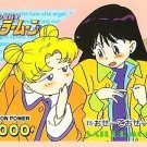 Sailor Moon R Pull Pack PP 3 Regular Card #115