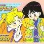 Sailor Moon R Pull Pack PP 3 Regular Card #115