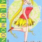 Sailor Moon R Pull Pack PP 5 Regular Card #243