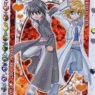Kirarin Revolution Rainbow 2006 Special Foil Prismatic Card - 007-C
