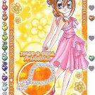 Kirarin Revolution Rainbow 2006 Special Prismatic Card - 004-A