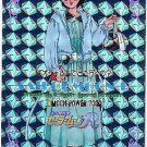 Sailor Moon R PP Pull Pack 4 Prism Card #176