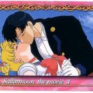 Sailor Moon S World 2 Carddass EX2 Regular Card - N17