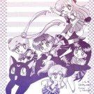 Sailor Moon Doujinshi Stationary Letter Sheet #12