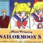 Sailor Moon S Hero 3 Regular Card #330