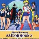 Sailor Moon S Hero 3 Regular Card #380