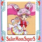 Sailor Moon Super S Film Collection Regular Cel Card #81