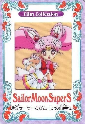Sailor Moon Super S Film Collection Regular Cel Card #81