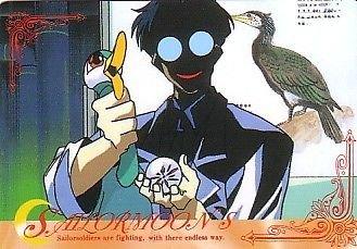 Sailor Moon S Hero 4 Regular Card #468