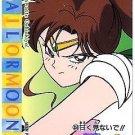 Sailor Moon R Pull Pack PP 7 Regular Card #359
