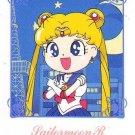 Sailor Moon R Hero 2 Regular Card #174