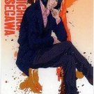 Bleach Clear Card Collection 4 Special SP #SP66 - Yumichika