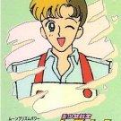 Sailor Moon R Pull Pack PP 1 Regular Card #34