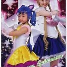 Sailor Moon Pretty Guardian Special Card #SP03