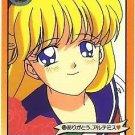 Sailor Moon Graffiti 4 Regular Card #153