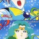 Sailor Moon Card Banpresto Regulars - Outers Neptune Uranus