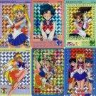 Sailor Moon R Carddass 4 Complete Prism Card Set
